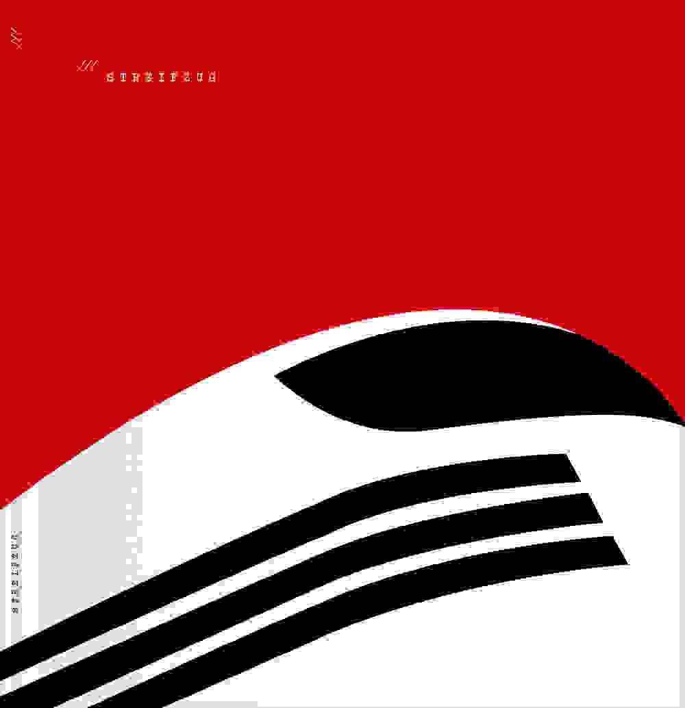 Adidas Streifzug ES Cover 00