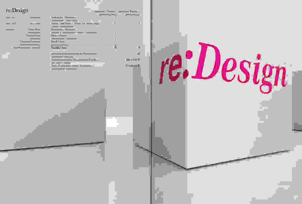 Departure Lookbook2007 1200x810 14