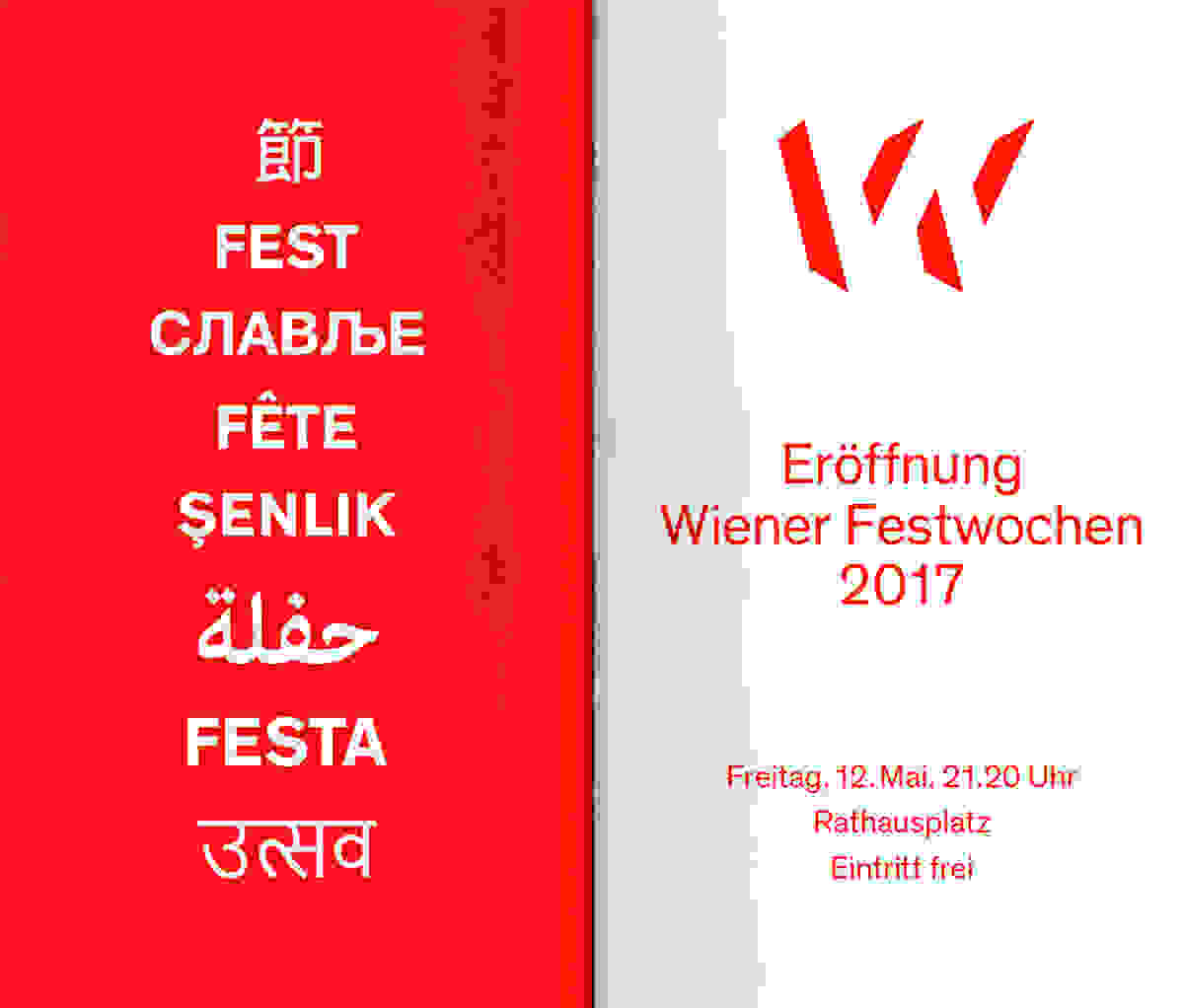 WFW17 Programm 02